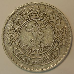 Syria, 25 Piastres 1929, TTB, KM# 73