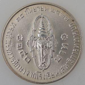 Thailande, 150 Baht 2521, SPL, KM Y# 128