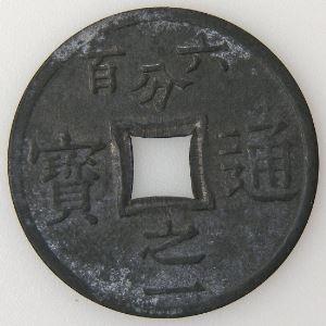 Tonkin, 1/600ème de Piastre 1905, SUP, KM#1