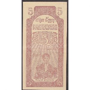 Viet-Nam, 5 Dong ND (1947), XF