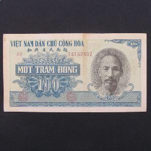 Viet-Nam, 100 Dong 1951, VF