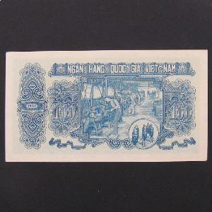 Viet-Nam, 100 Dong 1951, XF+