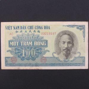 Viet-Nam, 100Dong 1951, VF