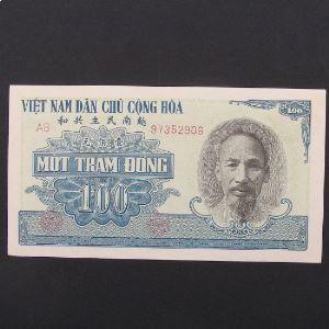 Viet-Nam, 100Dong 1951, XF+
