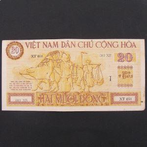 Viet-Nam, 20 Dong  ND 1946, XF