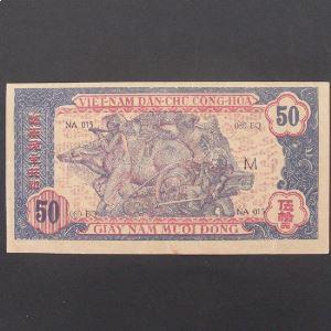 Viet-Nam, 50 Dong ND 1947, VF+